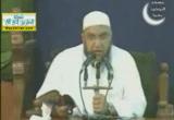 ( 11)الرد على  شبهات جمع القرءان الكريم- مباحث في علوم القرآن