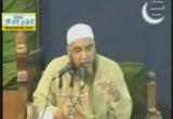 ( 21) المطلق والمقيد- مباحث في علوم القرآن