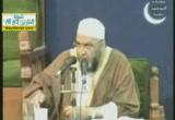 ( 23) إعجاز القرءان- مباحث في علوم القرآن