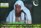 سياق ما روي عن النبي صلى الله عليه وسلم في النهي عن مناظرة أهل البدع- شرح أصول السنة للإمام اللالكائ
