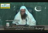 قوله إن الإسم هو المسمى - شرح أصول السنة للإمام اللالكائى