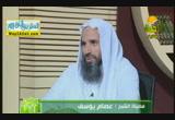 القرءان الكريم ( 10/11/2014 ) مجلس الرحمة