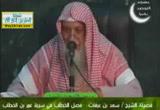 ( 59)وحان الرحيل- سيرة الفاروق رضى الله عنه