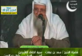 إسلام عثمان رضى الله عنه