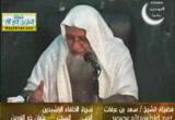 الفُتوحات فى زمن أمير المؤمنين عثمان