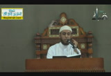 (17) الحصار في الشعب-شرح كتاب الرحيق المختوم