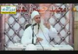 ( 70)نظرة الإسلام إلي المال 2 ( فتنة المال )- بصائر قرءانية تفسير سورتى المسد والنصر