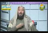 مواصفات عباد الرحمن ج2 ( 21/1/2014 ) نضرة النعيم