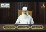الأربعون الربانية (31) الحديث (13) الجزء (01) - حديث اللسان