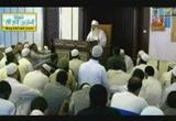 الأربعون الربانية (32) الحديث (13) الجزء (02) - حديث اللسان