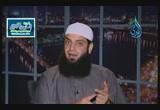 الحكمة من إباحة نكاح المتعة فى صدر الإسلام والرد على بعض الشبهات(20/11/2014) للبيوت أسرار