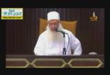 ( 141)دواء الحرص والطمع-شرح منهاج القاصدين