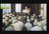( 142) البخل وذمه -شرح منهاج القاصدين