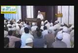 ( 146) ذم الرياء -شرح منهاج القاصدين