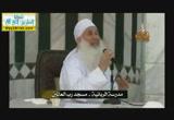 الإيمان بالعرش والكرسى (104) العقيدة الطحاوية