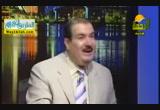 الاقتصاد وآفاق المستقبل ( 4/12/2014 ) مجلس الرحمة