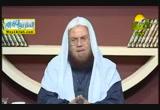 كيف يكون الصلاح فى الدين والدنيا والاخرة ( 30/11/2014 ) خير الكلام