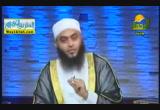 فسبح بحمد ربك-هذه غدرة فلان ابن فلان( 29/11/2014) روائع ابن القيم