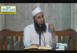 (21)الحديث الثامن-باب دعائكم إيمانكم-مجالس شرح صحيح الإمام البخاري