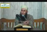 (10)الحديث الثالث 2-باب الرؤية والوحي-مجالس شرح صحيح الإمام البخاري