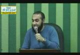 الالتزام في آية- من دروس المساجد