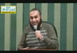 الدينامو-من دروس المساجد