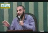 اصح لنفسك- من دروس المساجد