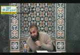 طفاسة الرجال-من دروس المساجد