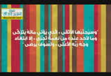 أبو بكر الصديق رضي الله عنه- صورة