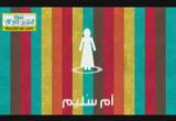 أبو طلحة الأنصاري  رضي الله عنه- صورة
