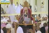 الدرس الأول (9/10/2014) منسك الشيخ الألباني