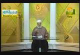 النساء يشكون 4( 17/12/2014)   مع الأسرة المسلمة