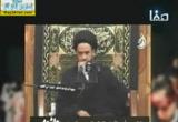 التربة الحسينية(9/12/2014) عاشوراء بين هدي الإسلام وتحريف الجهلاء
