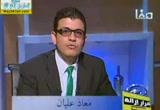 إسلام البحيري وقلة أدبه مع الله عز وجل( 12/12/2014)  قرارات إزالة