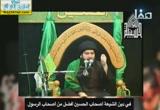 نظرة الشيعة لأصحاب النبي صلى الله عليه وسلم وأصحاب الحسين (14/12/2014) عاشوراء بين هدي الإسلام