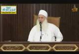 (154) خطة الطريق إلى الله  2 - مدارج السالكين