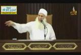 (156) استدامة نور الأنس بحفظ الحرمة - مدارج السالكين