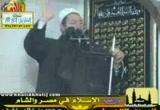 الإسلامفيمصروالشام-خطبةالجمعة