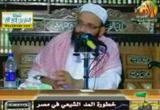 خطورةالمدالشيعيفيمصر-خطبةالجمعة