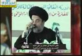 طعون الشيعة في أحفاد الحسين (29/12/2014) عاشوراء بين هدي الإسلام وتحريف الجهلاء