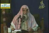 السنة العاشرة من هجرة النبي صلى الله عليه وسلم-السيرة النبوية (الجزء الثاني)