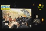 من هم الشيعة ؟ ( 4/1/2015 ) حقيقة الشيعة