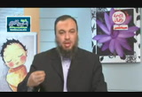 أثر التخطيط في حياة المرأة المسلمة (4/1/2014) أنتِ ثروة
