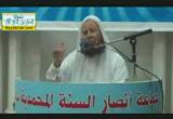 آيات من سورة طه - لقاءات مسجد أنصار السنة بمصر