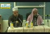 تفسير سورة القلم - محاضرات جمعية القرآن والسنة