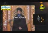الشيعة والقران الكريم ج 3 ( 18/1/2015 ) حقيقة الشيعة