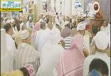 الدرس الثاني - ج1 (31/7/2014) وقفات في سورة البقرة