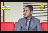لماذا اشعر بالضيق وانا احافظ على العبادات ( 23/1/2015 ) ترجمان القران