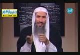 بناء المسلمين الجدد فى الجانب العلمى ( 20/1/2015 ) الرحلة