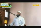 وصف النبي صلى الله عليه وسلم- خطب الجمعة